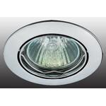 Встраиваемый поворотный светильник Crown 369101 (12V, 50W, GX5.3)