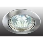 Встраиваемый поворотный светильник Crown 369103 (12V, 50W, GX5.3)