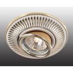Встраиваемый поворотный светильник Vintage 369859 (12V, 50W, GX5.3)