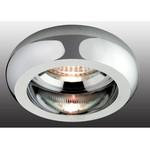Встраиваемый светильник EYE 369744 (12V, 50W, GX5.3)