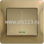GLOSSA Выключатель двухклавишный с подсветкой в рамку титан сх.5а (GSL000453)