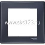 SEDNA Рамка 1 пост графит (SDN5800170)