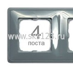 CARIVA Рамка 4 поста жемчужно-серый (773694)