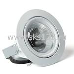 Светильник Magico ГВО-35/70/150w G12 серебро поворотный без ПРА ГВО (Magico S)