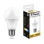 Лампа светодиодная, 45LED(15W) 230V E27 2700K, LB-94