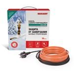 Комплект нагревательного саморегулирующегося кабеля (пищевой) 10HTM2-CT ( 8м/80Вт)  REXANT