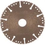 Диск алмазный по металлу (125х22.2 мм) messer 01-61-126