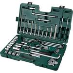 Универсальный набор инструментов для автомеханика sata 48 предметов 09508
