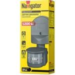 Датчик Navigator 71 966 NS-IRM04-BL Датчик движения ИК