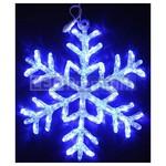 Снежинка светодиодная акриловая 40 см, синий