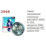Лампа галогенная HALOSPOT 41835 FL 50W G53; 4050300011769