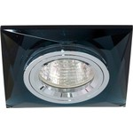 Светильник 8150-2 MR16 50w G5.3 серый+серебро; 18641