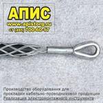 Чулок кабельный КЧС130/2У Кабельный чулок стандартный удлинённый - диаметр кабеля 110-130 мм, L= 1500 мм, 2 петли (производство чулков ТМ «АПИС»)