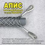 Чулок разъёмный кабельный КЧР130/1У Кабельный чулок проходной удлинённый - диаметр кабеля 110-130 мм, L= 1500 мм, 1 петля (производство чулков ТМ «АПИС»)