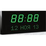 Импульс-410K-EURO-1TD-2DNxS6x64-G Часы-календарь