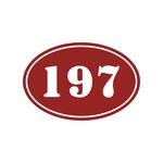 СТТП 430х340-220Ф Светодиодный домовой знак