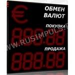 Импульс-331-1x2xZ5-S35-EY2 Уличные табло валют 5 разрядов