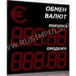 Импульс-335-1x2xZ5-S35-ER2 Уличные табло валют 5 разрядов