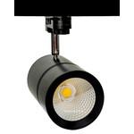 Трековый светодиодный светильник 35Вт