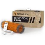 Комплект Теплолюкс ProfiMat 120-10,0