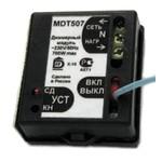 Микромодуль диммерный c интерфейсом внешнего кнопочного выключателя X10, отвечает на запрос статуса, MDT507 ( MD5T )