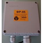 Фотореле ФР-95 автоматического включения освещения