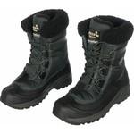 Зимние ботинки norfin snow р.43 13980-43