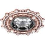 Светильник встраиваемый CD2051 потолочный MR16 G5.3 шампань-хром