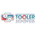Стабилизатор напряжения однофазный Lider PS 12000W-50 (Лидер)