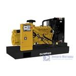 Дизельная электростанция (дизель генератор) Olympian GEP165-1 (120 кВт)