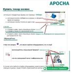 Комплект адаптеров PVXC-PMC /60-70
