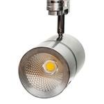 Светодиодный светильник для шины. 35 Вт. Серый.