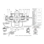 Втулка защитная для насоса 1Д - 1Д1250-125, 1Д1600-90