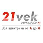 Клеммник ABB М6/8 N на DIN-рейку 6мм.кв. синий