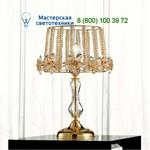 Emme Pi Light 6145 TL1 настольная лампа