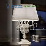 Emme Pi Light настольная лампа Masiero Classica 4010 TL3 CUT CRYSTAL