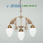 Berliner Messinglampen D70-123opB люстра