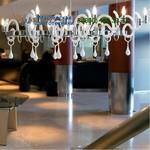 Подвесной светильник Sylcom Segno 2000/10 BL