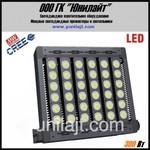 Светодиодный прожектор  300Вт модель GL-FL-300W