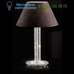 2224/L Prearo настольная лампа