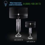 LSP 14319/1 N настольная лампа RDV