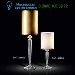 Настольная лампа LSP 14349/1 RDV