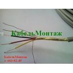 Телефонный кабель JY(St)Y - 1х2х0,6 мм2