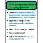 Круг ст.45 ГОСТ 7417-75