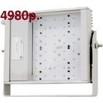 Прожектор светодиодный СЭП.1  55 вт