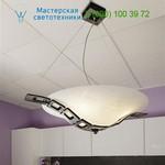 Masca подвесной светильник 1849/3S