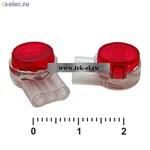 Скотчлоки HJKT3-A (UR2) (от 500 шт.)