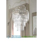 712/40 Satin / C / Sw Moka-GoldenSh подвесной светильник Italamp