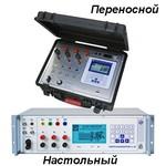 Энергомонитор 3.1КМ