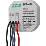 Импульсные реле BIS-404 для установки в монтажной коробке, последовательно двумя нагрузками 2х5 А, 230В